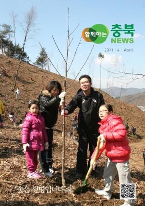 함께하는 충북뉴스(38)