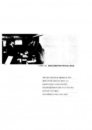 이시종도지사 연설문집(3집)-2