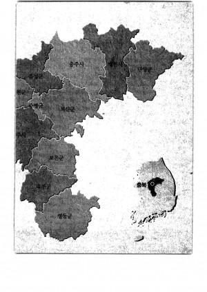 충청북도 조직변천사(1993~2016)